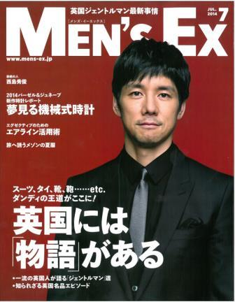 MEN'S EX 2014,JUL