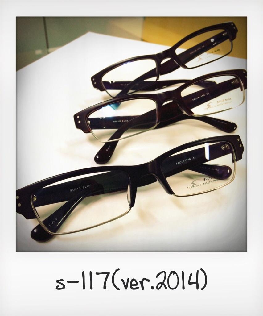 20140806-140517-50717600.jpg