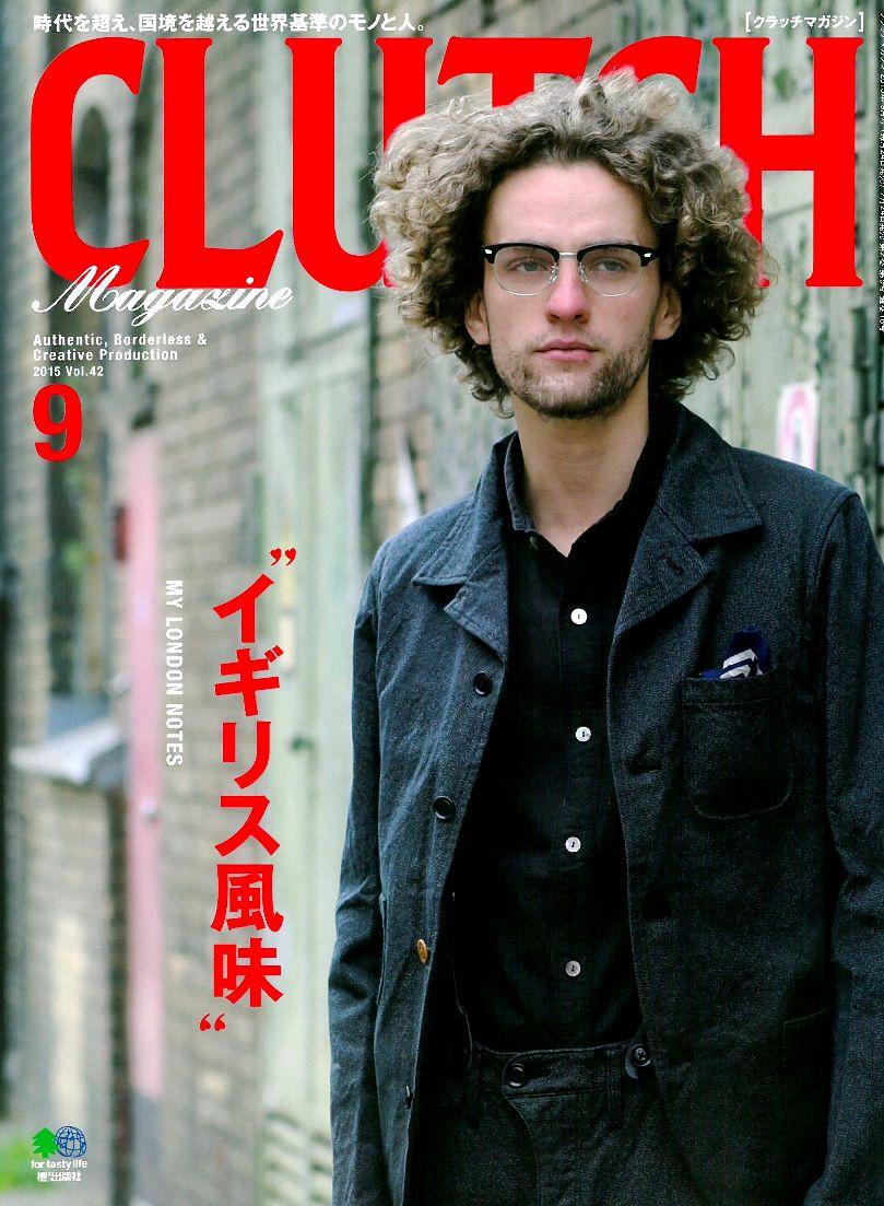 CLUTCH 2015.07