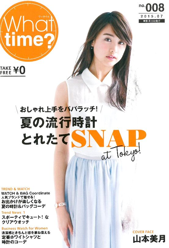 What time 2015.7