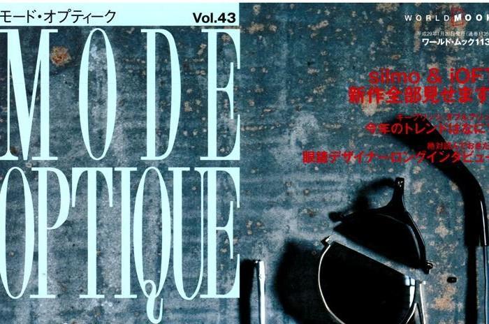 modeoptique_vol-43%e8%a1%a8%e7%b4%992