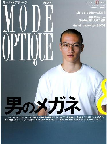 MO_vol.44表紙1修正