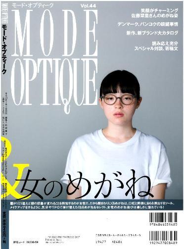 MO_vol.44表紙2修正