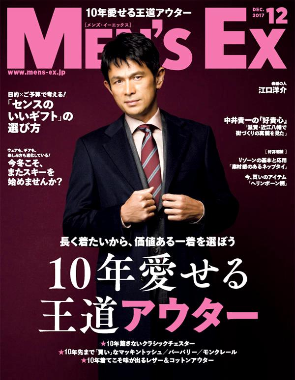 201712_cover