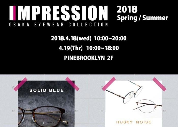 Impression_Osaka2