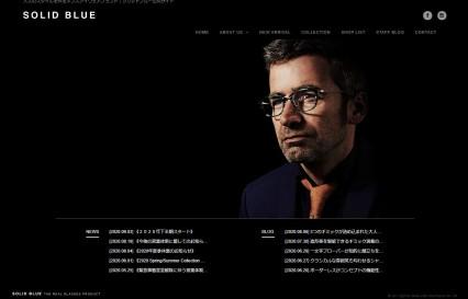 ホームページトップ画面
